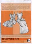 Как шить балетную пачку стр.1