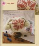 Это фото находится также в разделах: узоры по вязанию спицами шапок.