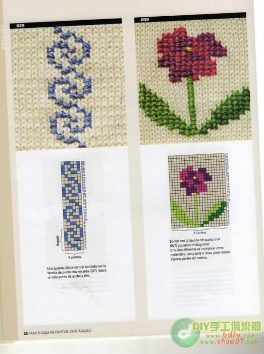 Схемы вышивок на вязаном полотне 885