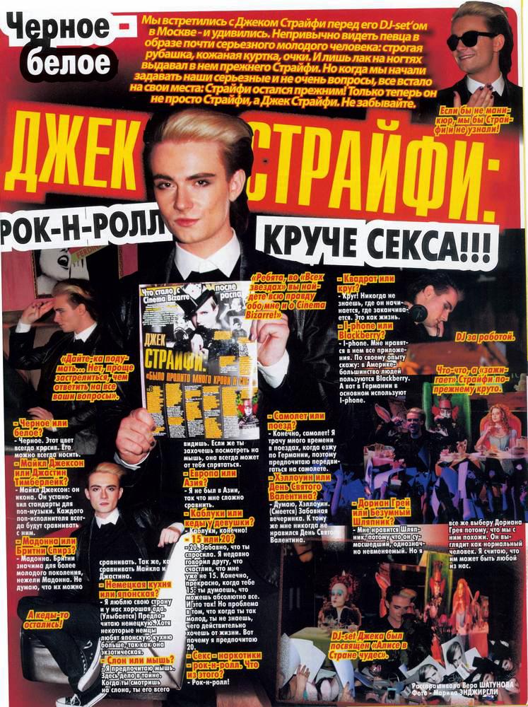 http://img0.liveinternet.ru/images/foto/b/2/296/2516296/f_19534776.jpg