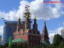 Посмотреть все фотографии серии Москва