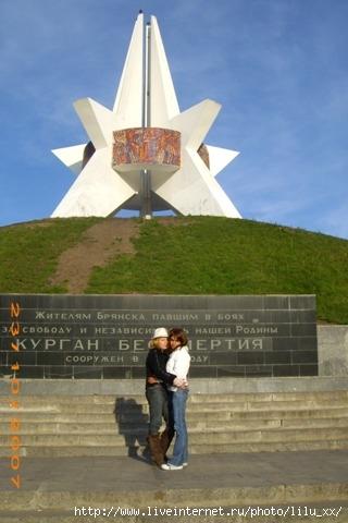 http://img0.liveinternet.ru/images/foto/b/2/380/972380/f_9968634.jpg