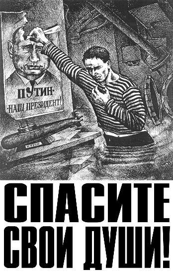 http://img0.liveinternet.ru/images/foto/b/2/754/1668754/f_7507026.jpg