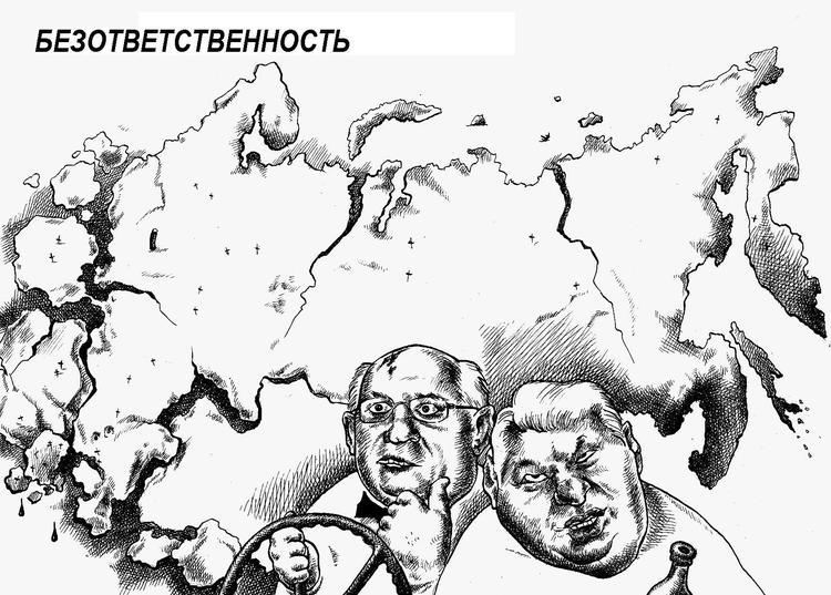 http://img0.liveinternet.ru/images/foto/b/2/754/1668754/f_8122352.jpg height=537
