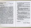 [+] Увеличить - Важное письмо К. С. Льюиса!