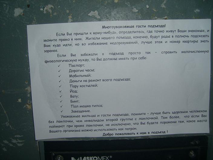 http://img0.liveinternet.ru/images/foto/b/2/930/735930/f_19522317.jpg