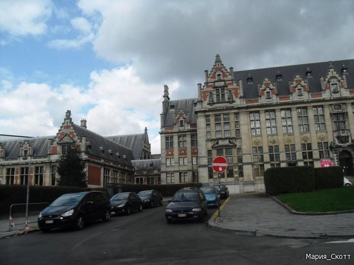Свободный университет Бельгии