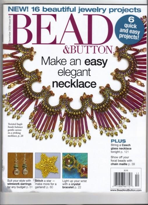 beads button книги и журналы скачать бесплатно: