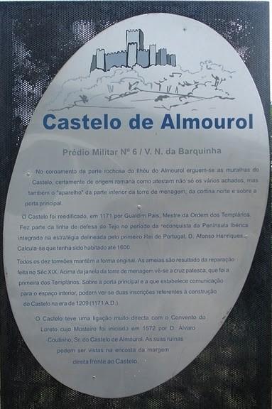 Замок Альмурол (Castelo de Almourol) 51663