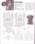 схема к жилету-3