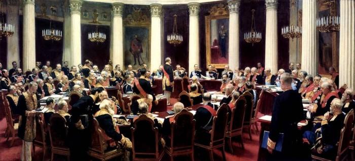 Заседание Государственного