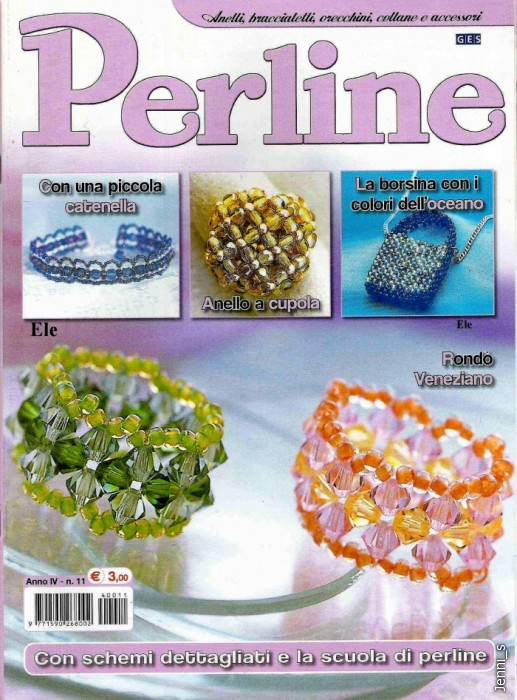 "журнал ""Perline"""