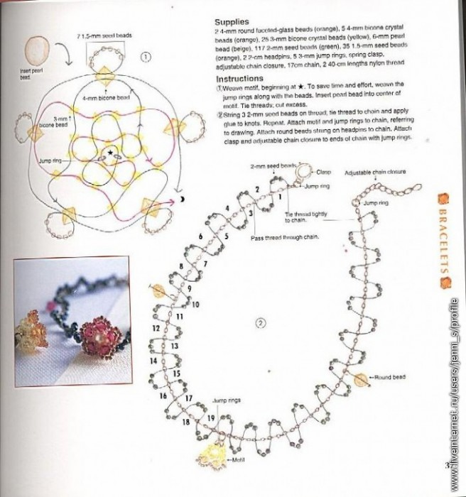 воздушное ожерелье из бисера схема - Всемирная схемотехника.