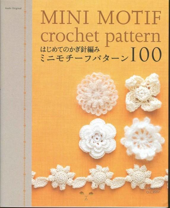 Crochet Patterns App : Lacework ?????? ? ??????? Lacework ??????? ...