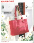 Шитье: сумка для покупок.