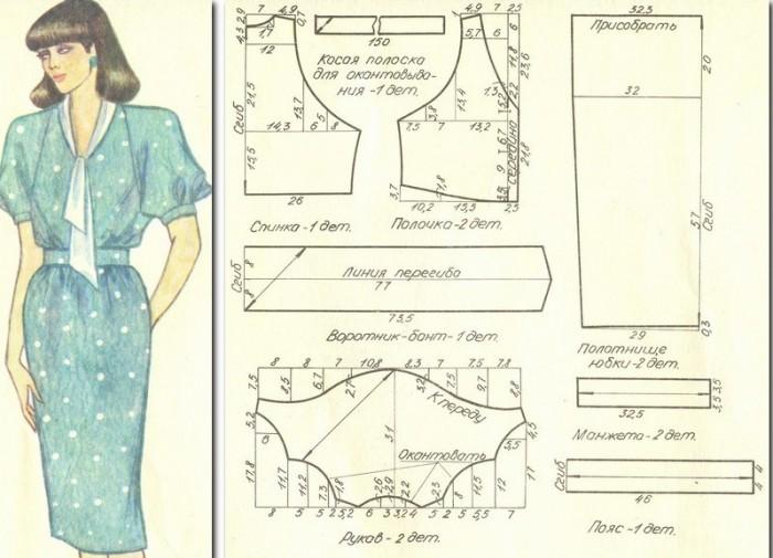 Платье с рукавами полуреглан  164- 96- 104