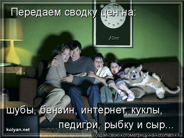 http://img0.liveinternet.ru/images/foto/b/2/apps/1/586/1586740_550726.jpg