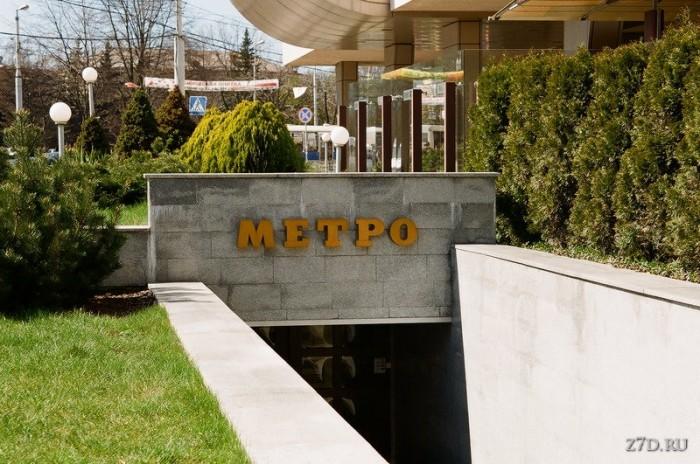 Калининградское метро...как это его там нет?!