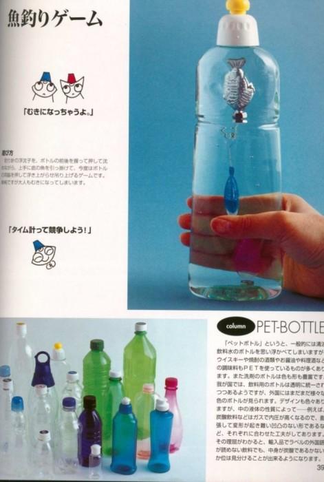 Инструкция по изготовлению поделок из пластиковых бутылок