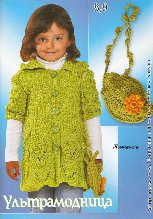 Вязание на спицах для девочек.