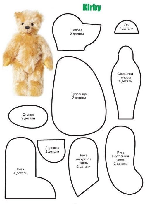 Рукодельный домик: 50 выкроек плюшевых медведей.