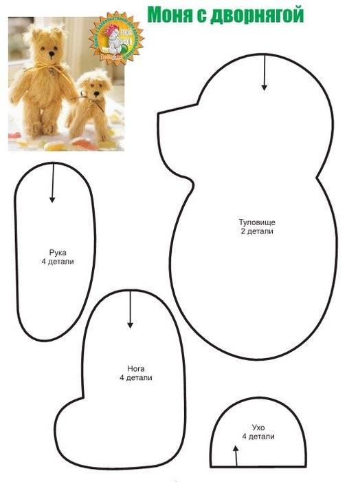 Как сделать просто медвежонка