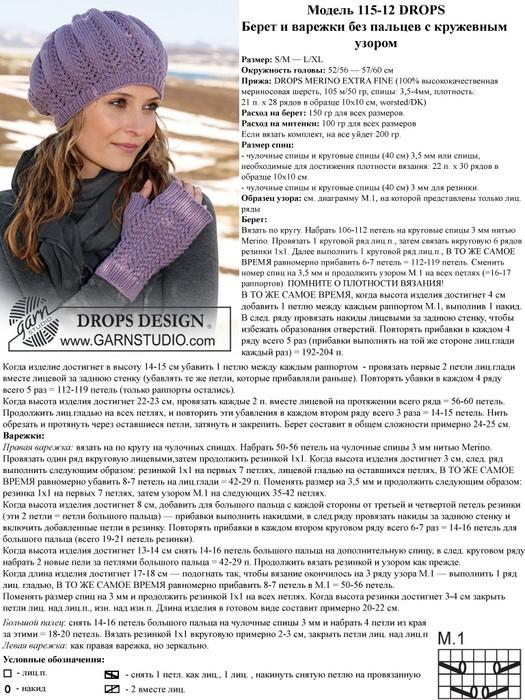 Фотография из рубрики Книга бисера и Вязание спицами пуловеров с...