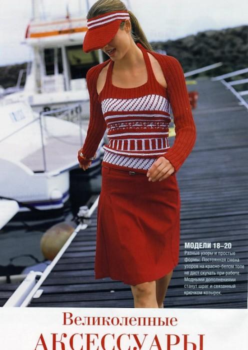 японские модели и схемы вязания летних кофточек.