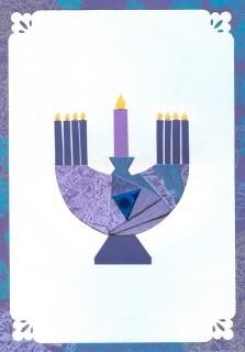 Ирис фолдинг 1712402_menorah_card
