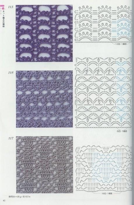 Рхемы для вязания крючком. журнал мод вязание крючком цветы схемы.