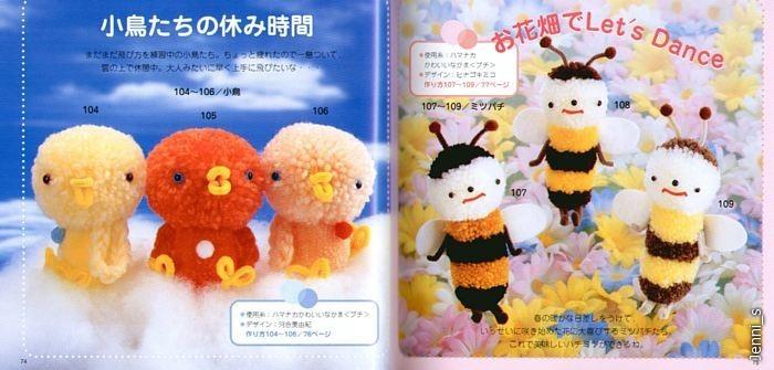 Формат: JPEG 806 kb... самые обычный помпон+фантазия =замечательные игрушки.  Язык японский, но приведены подробные...