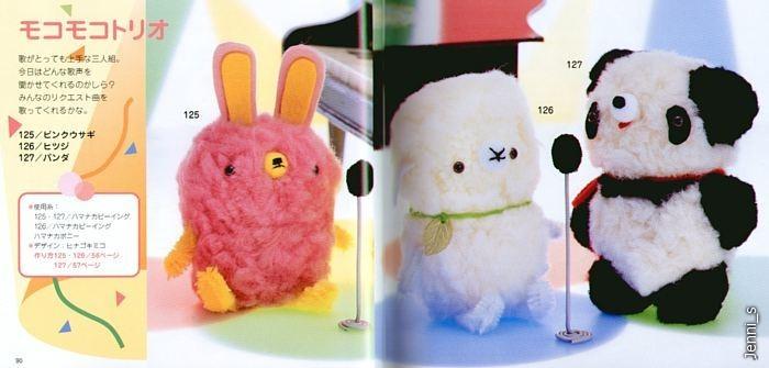 ...помпон+фантазия =замечательные игрушки!язык японский, но приведены подробные визуальные объяснения, схемы, и...