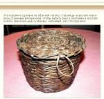 ...руку в плетении и изготавливать оригинальные сувениры, например, как...