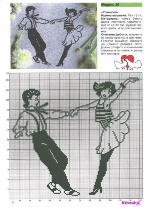 в танце - схемы - вышивка