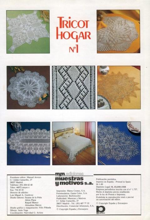 2011年03月15日 - lsbrk - 蓝色波尔卡的相册