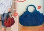 Две сумки, связанные по одной и той же схеме сеточкой.