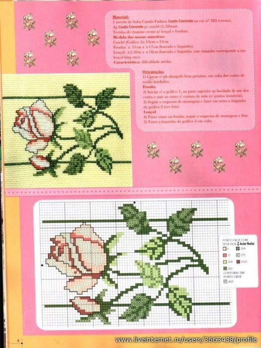 十字绣-19-玫瑰--(燕窝编织 - 燕窝 - 燕窝编织