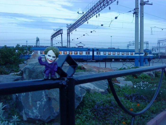 Joker-6 и поезд