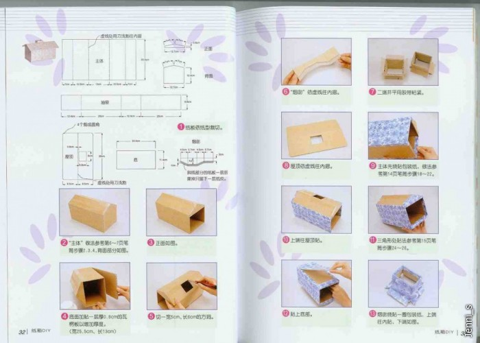 Поделки из картона с инструкцией 11