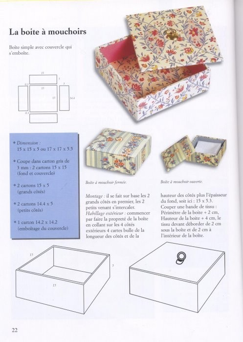 Поделки шкатулка из картонной коробки