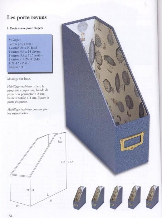 Коробочка из картона вертикальная своими руками