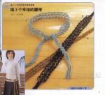 Macrame CIY.(Пояса макраме).  Китайский журнал по интересному виду рукоделия - ручному узелковому плетению поясов в...