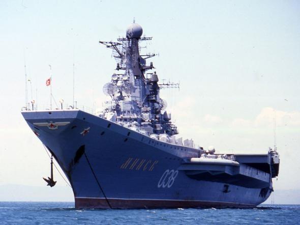 Тяжёлый авианосный крейсер Черноморского и Тихоокеанского флотов ВМФ СССР, а позже ВМФ России «Минск»