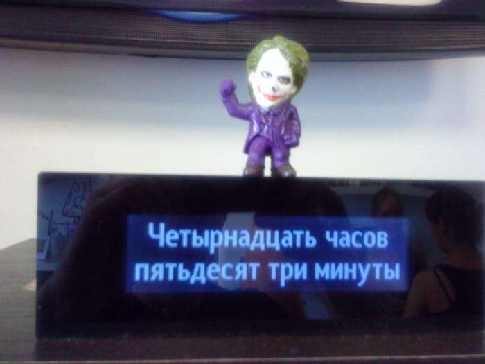 Joker-6 и Супер-Часы
