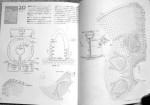 генератор г 424 схема - Всемирная схемотехника.