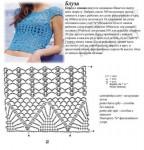 Вязание крючком схемы .  Кройка, шитье, вязание - способы и приемы.