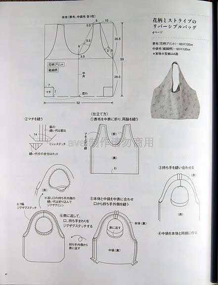 выкройка сумка мешок из кожи картинки.