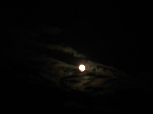 [Луна]