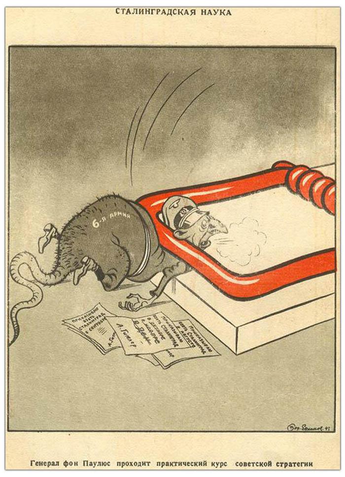 Рисунки про великую отечественную войну карандашом поэтапно