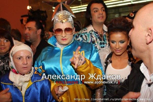 http://img0.liveinternet.ru/images/foto/b/3/210/2303210/f_14826349.jpg
